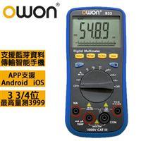 OWON 智慧型3 3/4位三用電錶 B33+