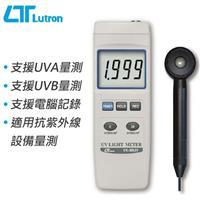 Lutron路昌 記憶式紫外線強度計 YK-35UV