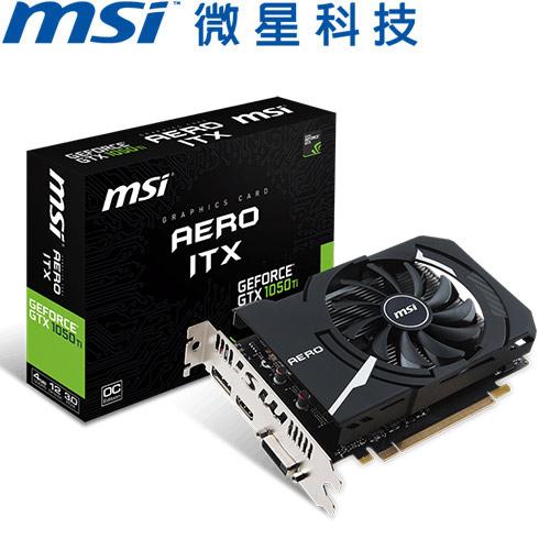 【拆封】MSI微星GeForce GTX 1050Ti AERO 4G OCV1