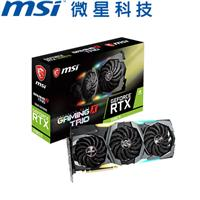 MSI微星 GeForce RTX 2080 Ti GAMING X TRIO 顯示卡