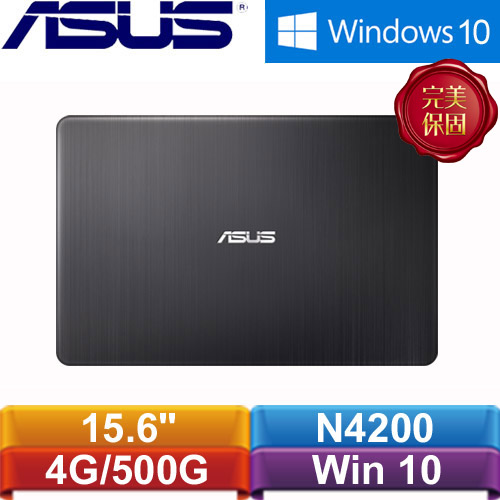 【拆封品】ASUS華碩Laptop X540NV-0021AN4200