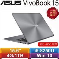 ASUS華碩 VivoBook 15 X510UF-0073B8250U 15.6吋筆記型電腦 冰河灰