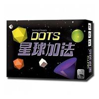 桌上遊戲 星球加法 DOTS