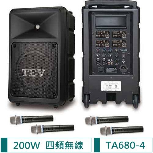 TEV 四頻無線擴音機 TA680-4 (200W)