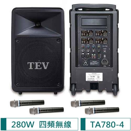 TEV 四頻無線擴音機 TA780-4(280W)