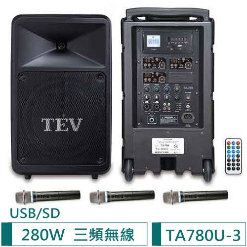 TEV USB/SD三頻無線擴音機 TA780U-3(280W)