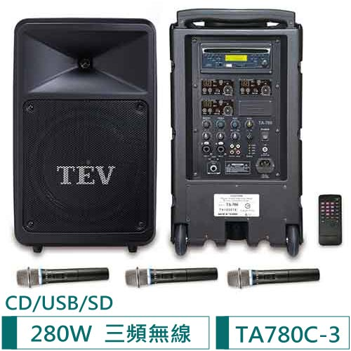TEV CD/USB/SD三頻無線擴音機 TA780C-3(280W)