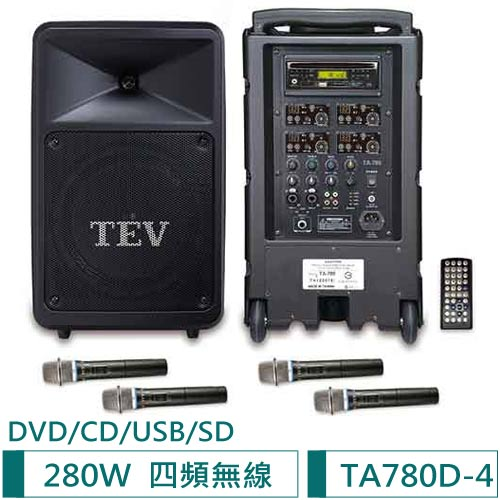TEV DVD/CD/USB/SD四頻無線擴音機 TA780D-4(280W)
