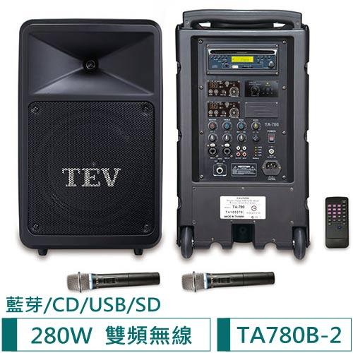 TEV 藍芽/CD/USB/SD雙頻無線擴音機 TA780B-2(280W)