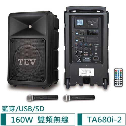 TEV 藍牙/USB/SD雙頻無線擴音機 TA680i-2(160W)