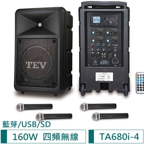 TEV 藍芽/USB/SD四頻無線擴音機 TA680i-4(160W)
