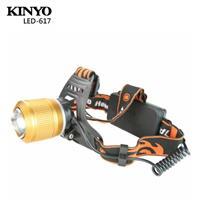 kinyo LED金屬雙燈珠頭燈LED-617