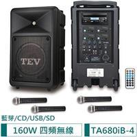 TEV 藍芽/CD/USB/SD四頻無線擴音機 TA680iB-4(160W)