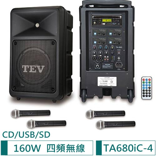 TEV CD/USB/SD四頻無線擴音機 TA680iC-4(160W)
