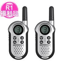 R1【福利品】Motorola TLKR T4 免執照無線電對講機組