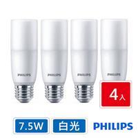 PHILIPS飛利浦 7.5W LED Stick E27 廣角燈泡 白光 4入組