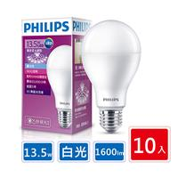 PHILIPS飛利浦 13.5W  LED廣角燈泡 白光 10入組