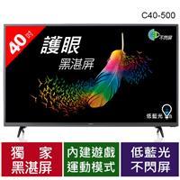 BenQ 40吋LED液晶顯示器C40-500(DT-180T)