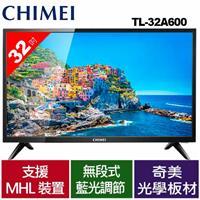 CHIMEI奇美32吋LED液晶顯示器 TL-32A600