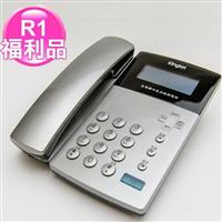 R1【福利品】Kingtel西陵來電顯示有線電話KT-9900