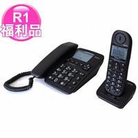 R1【福利品】歌林1.8G數位無線親子機KTP-DS7011