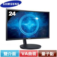 R2【福利品】SAMSUNG 24型量子點曲面液晶螢幕 C24FG70FQE