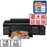 【主機加墨水2組】L805 六色Wi-Fi CD連續供墨印表機(送延保