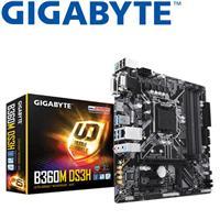 GIGABYTE技嘉 B360M DS3H 主機板