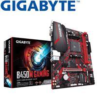 GIGABYTE技嘉 B450M GAMING 主機板