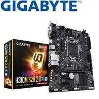 GIGABYTE技嘉 H310M S2H 2.0 主機板
