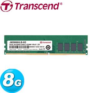 Transcend創見 JetRam DDR4-2666 8GB 桌上型記憶體