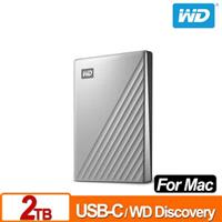 WD My Passport Ultra for Mac 2TB 2.5吋USB-C行動硬碟
