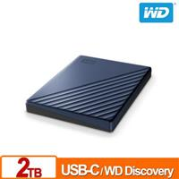 WD My Passport Ultra 2TB(星曜藍) 2.5吋USB-C行動硬碟