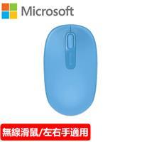Microsoft 微軟 1850 無線行動滑鼠 活力藍