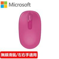 Microsoft 微軟 1850 無線行動滑鼠 桃花粉