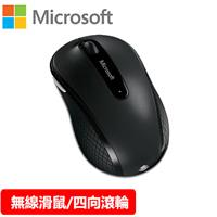Microsoft微軟 4000 行動無線滑鼠 黑色(2.4G/藍光/四向滾輪)