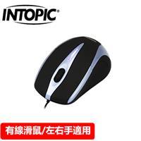 INTOPIC 廣鼎 MS-066 UFO飛碟有線光學滑鼠 藍黑色