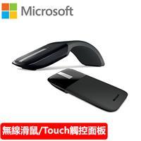 Microsoft 微軟 Arc Touch 觸控滑鼠 黑