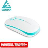 WiNTEK文鎧 1800 時尚超無線靜音滑鼠 2.4G 白藍