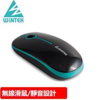 WiNTEK文鎧 1800 時尚超無線靜音滑鼠 2.4G  黑藍