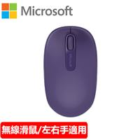 Microsoft 微軟 1850 無線行動滑鼠 迷炫紫