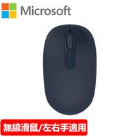 Microsoft 微軟 1850 無線行動滑鼠 神秘藍
