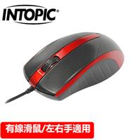 INTOPIC 廣鼎 MS-076-RD UFO飛碟光學鼠 紅