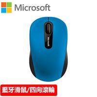Microsoft 微軟 3600 藍牙行動滑鼠 藍(PN7-00030)