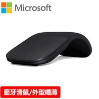Microsoft 微軟 Arc 藍牙滑鼠 黑