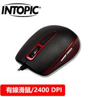 INTOPIC 廣鼎 UFO飛碟光學滑鼠 MS-089 黑
