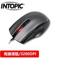 INTOPIC 廣鼎 MS-092 疾速飛碟光學滑鼠 灰