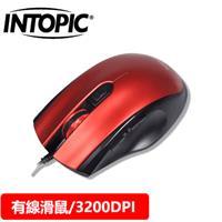 INTOPIC 廣鼎 MS-092 疾速飛碟光學滑鼠 紅