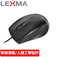 LEXMA 雷馬 KM510 有線光學滑鼠