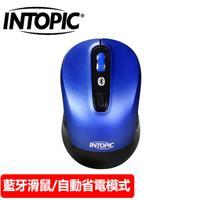 INTOPIC 廣鼎 MSW-BT730 藍牙無線光學滑鼠 藍